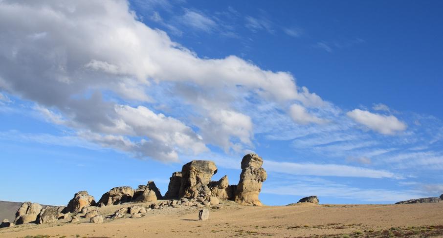 paisajes patagonia piedras el calafate